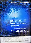 Mevius1